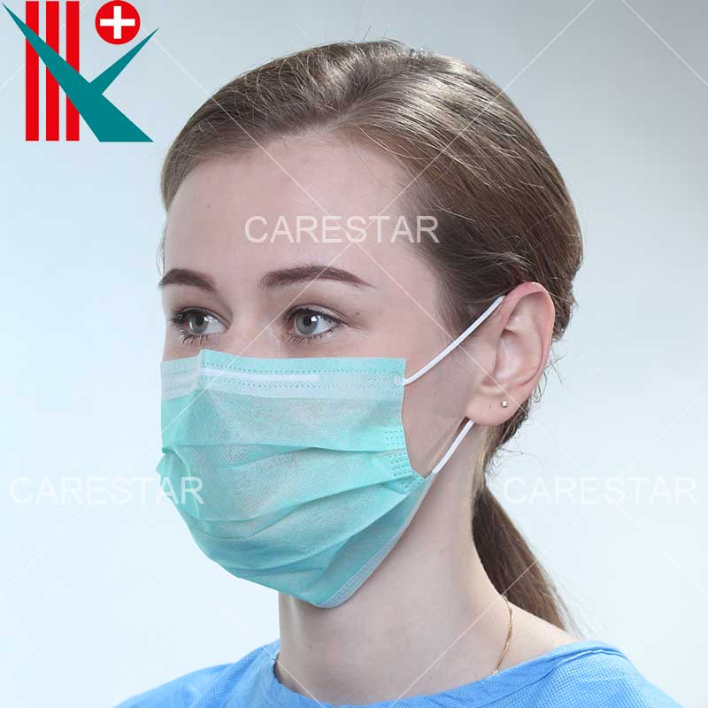 Disposable PP 2 Ply Face Mask with Earloop