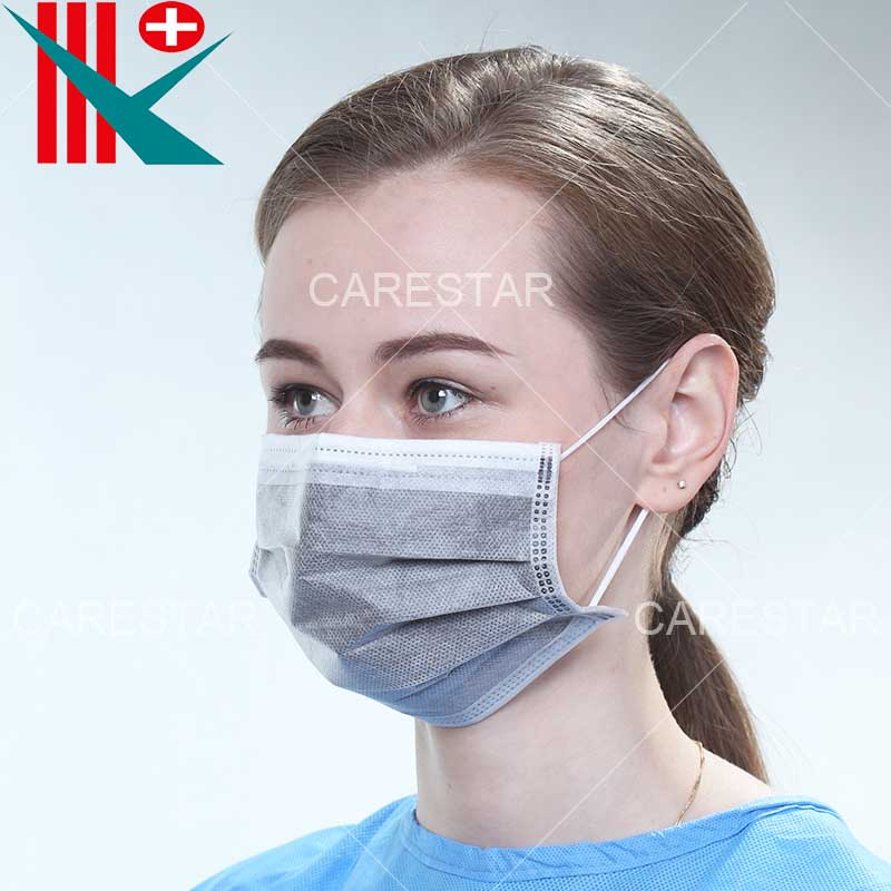 Disposable 4 Ply Active Carbon Face Mask with Earloop
